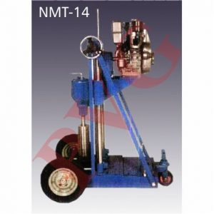 NMT-14